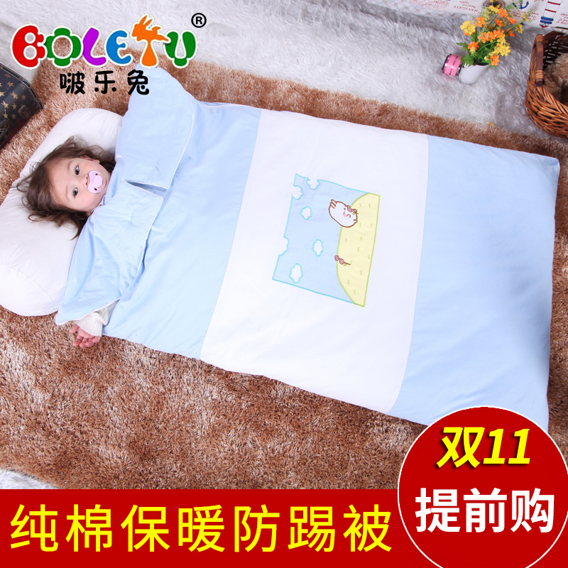 Boo music rabbit baby sleeping baby sleeping bag child anti tipi dongkuan cotton baby sleeping baby sleeping bag infant sleeping bags thicker