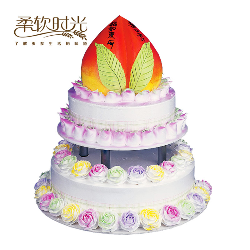 China Birthday Cake Delivery China Birthday Cake Delivery Shopping