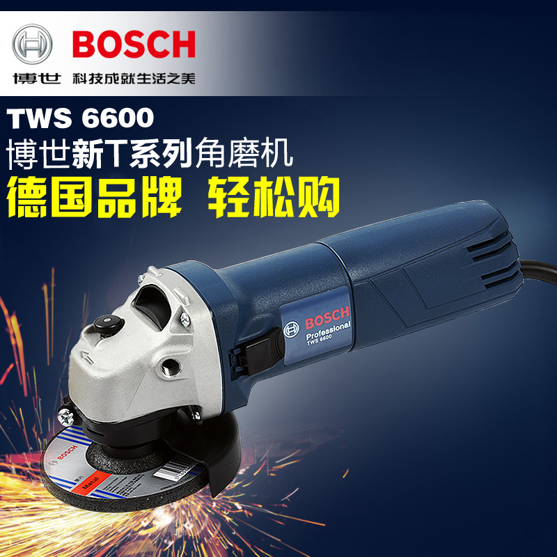Get Ations Bosch Angle Grinder Grinding Metal Cutting Hand Wheel Tws6600 Ray Machine
