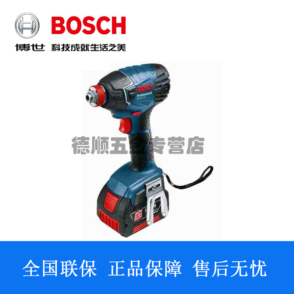 Bosch bosch TSR1000 multifunction lithium rechargeable drill drill pistol drill electric screwdriver