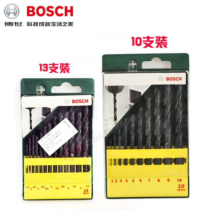 Bosch bosch twist drill 10 13 packages of high speed steel metal twist drill drill drill flashlight 3æ¯suit