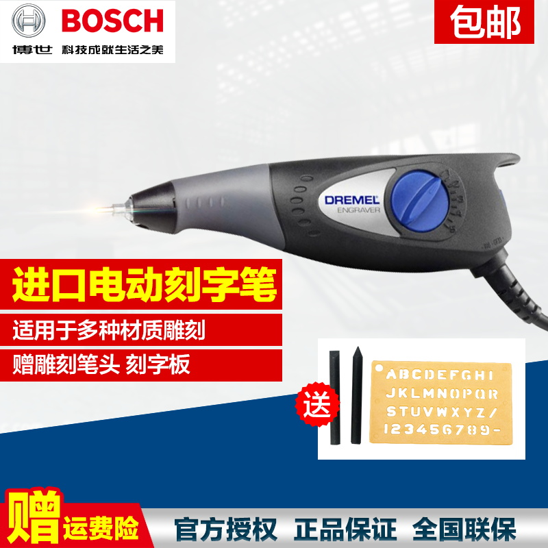 Bosch cut us 290-01 electric fans you small electric engraving pen lettering pen engraving machine jade carving machine