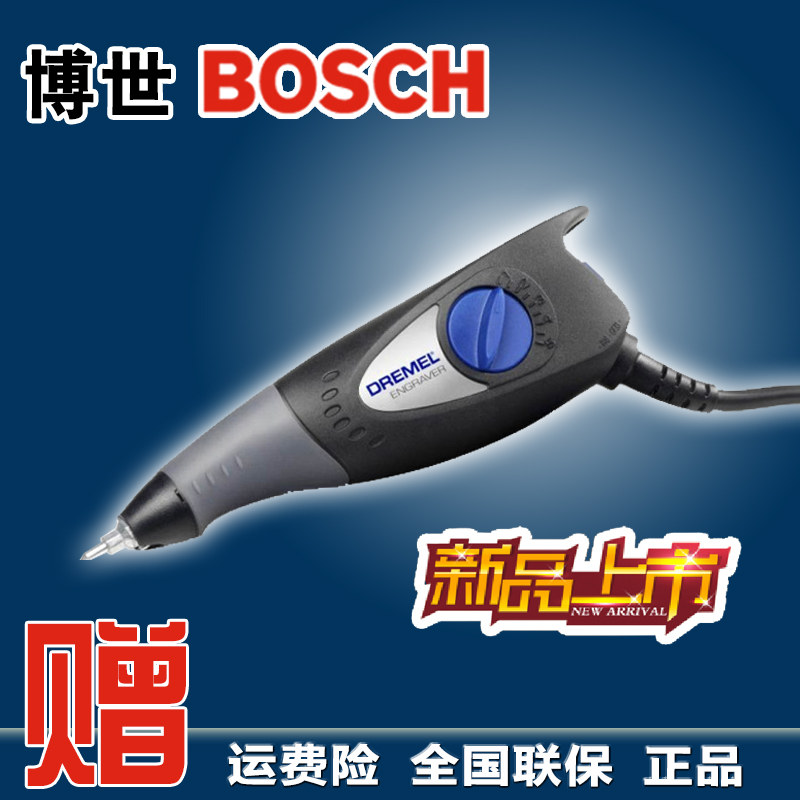 Bosch cut us small electric engraving pen engraving pen engraved pen engraving machine jade carving machine mini metal