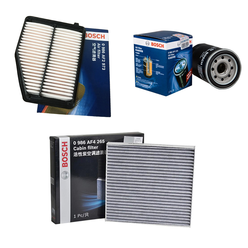 Bosch three filter cleaner kit 12 years after nine generations of the honda civic air filter air filter air filter Filter grid