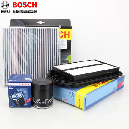 Bosch three filter kit honda 07-11CRV2.0 bosch machine filter air filter air filter genuine