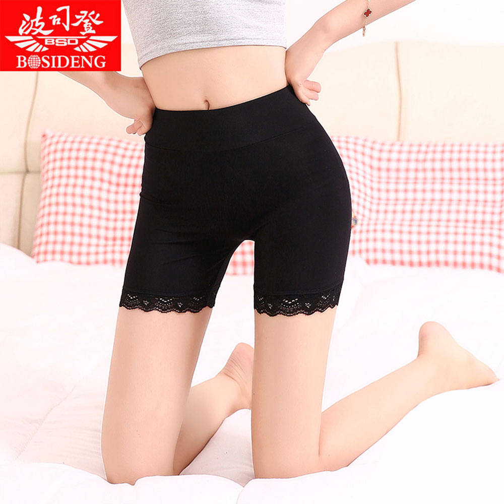 Bosideng female summer lace safety pants anti emptied modal thirds emptied leggings safety pants shorts big yards
