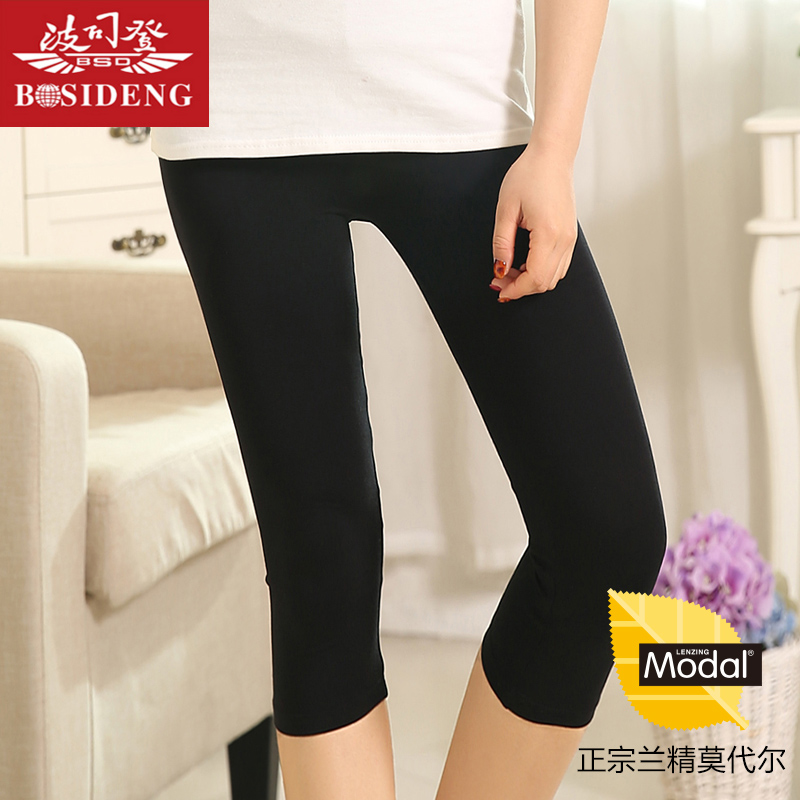 c5988cc93f67a Get Quotations · Bosideng leggings thin section modal pant black pantyhose  step foot was thin outer wear pants pants
