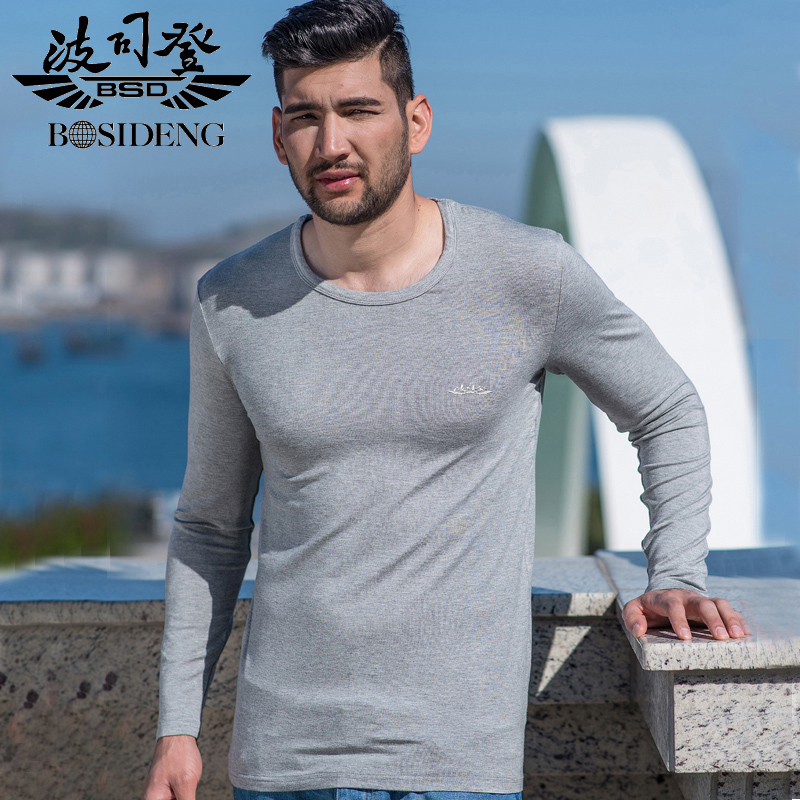 Bosideng men's autumn long sleeve t-shirt slim thin section men's outer wear tight round neck t-shirt bottoming shirt qiuyi