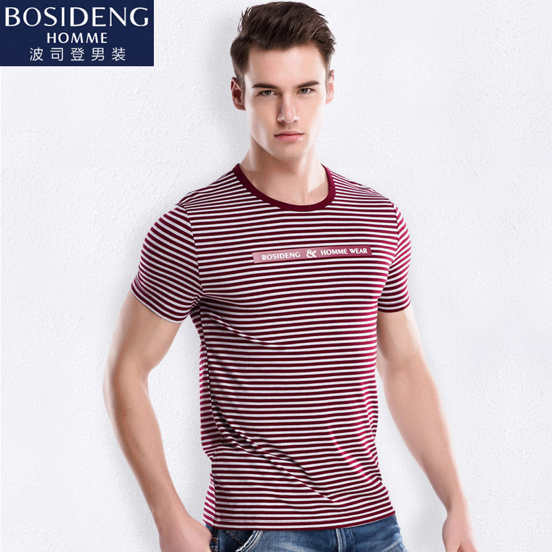 f9519a41 Get Quotations · Bosideng men's short sleeve t-shirt red round neck striped  sleeve t-shirt sleeve