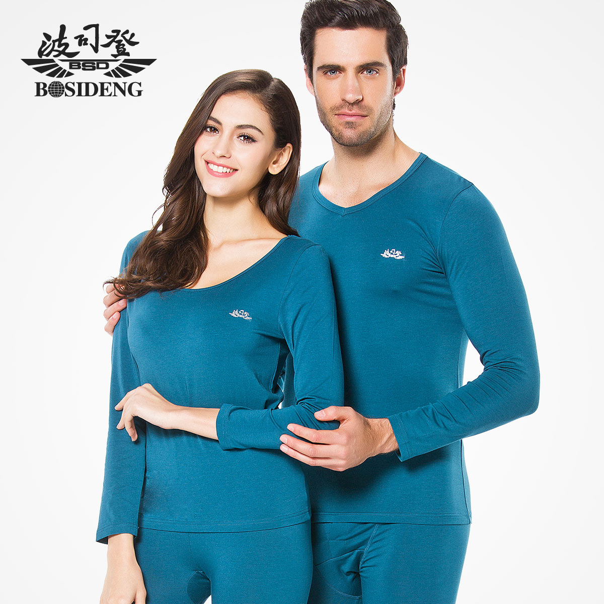 Bosideng men's thermal underwear modal/ms. couple thin section v-neck suit qiuyiqiuku basis