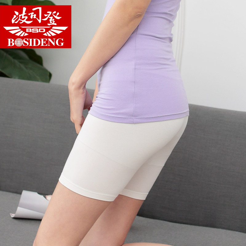 Bosideng new female summer modal anti emptied safety pants five pants stretch thin section was thin bottoming pants