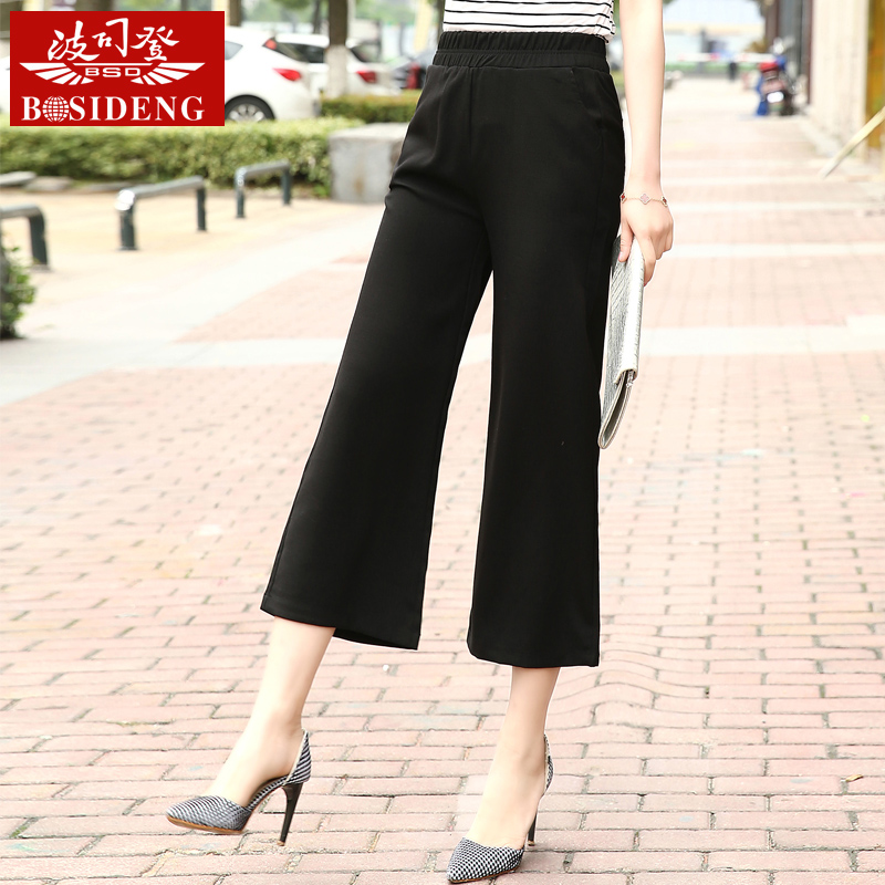 Bosideng summer thin section wide leg pants waist pant was thin loose straight casual pants pants wide leg pants female