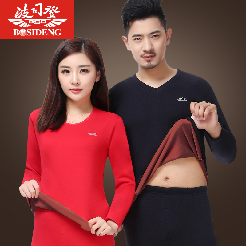 Bosideng thermal underwear ms. male lovers thick velvet suit round neck qiuyiqiuku v-neck youth winter