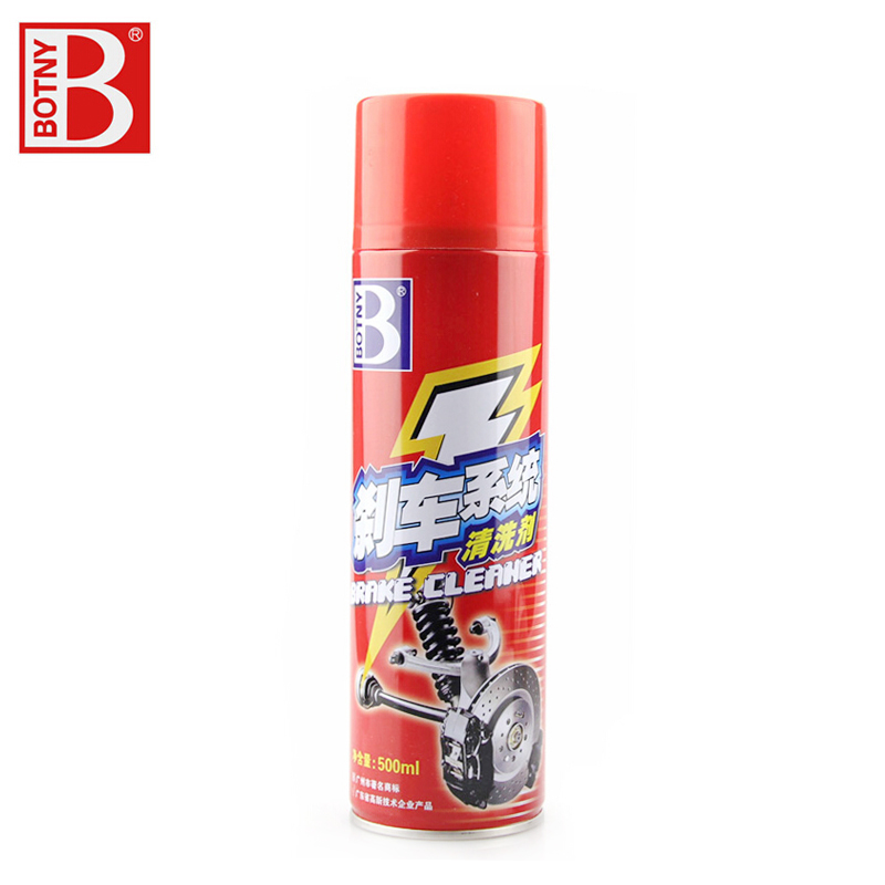 Botny brake system cleaner cleaners cleaning agents toxic environmentally friendly formula brake system maintenance agent shipping