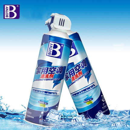 Botny home air conditioning cleaning agent automotive air conditioning bactericidal disinfectant cleaner windows hang clean