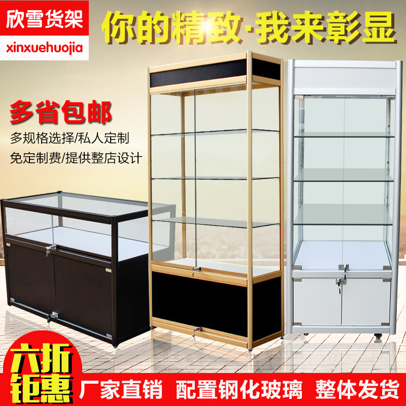 Boutique jewelry model products for mobile phones glass counter cosmetics showcase sample display cabinet display shelves