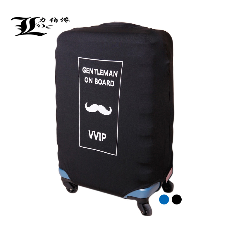 Box sets of protective sleeve trolley suitcase sets luggage sets dust and waterproof wear and thickening elastic luggage sets luggage