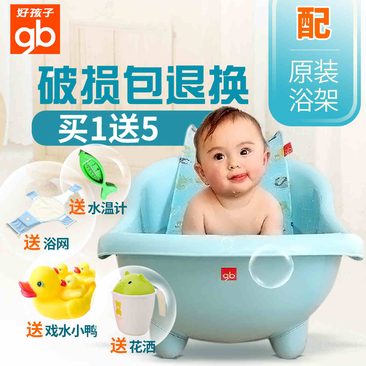 China Baby Boy Bath, China Baby Boy Bath Shopping Guide at Alibaba.com