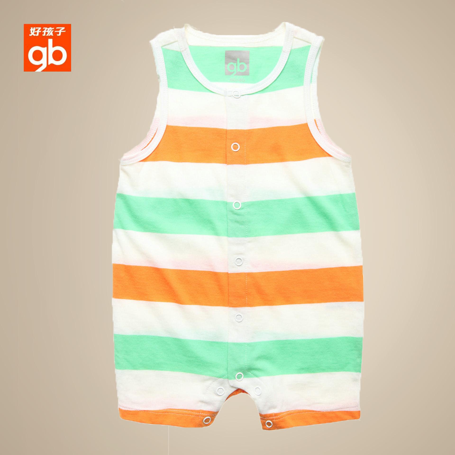 839357e5570a China Infant Boy Clothes