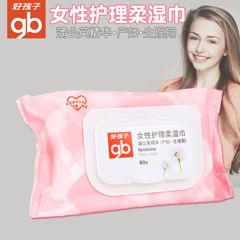 Boy female physiology of maternal health care wipes wipes bacteriostasis privates wipes 80 pcs