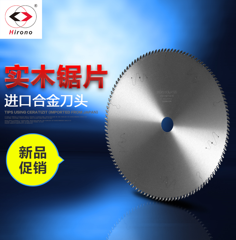Boye japan imported wood cutting saw blade alloy saw blade wood electric circular saw blade outer diameter of 182/305