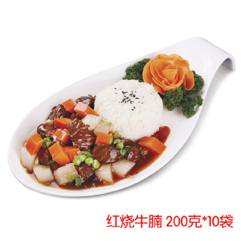 Braised beef brisket xinmeixiang frozen food package 200g * 10 bags of convenience of instant rice bowl conditioning package