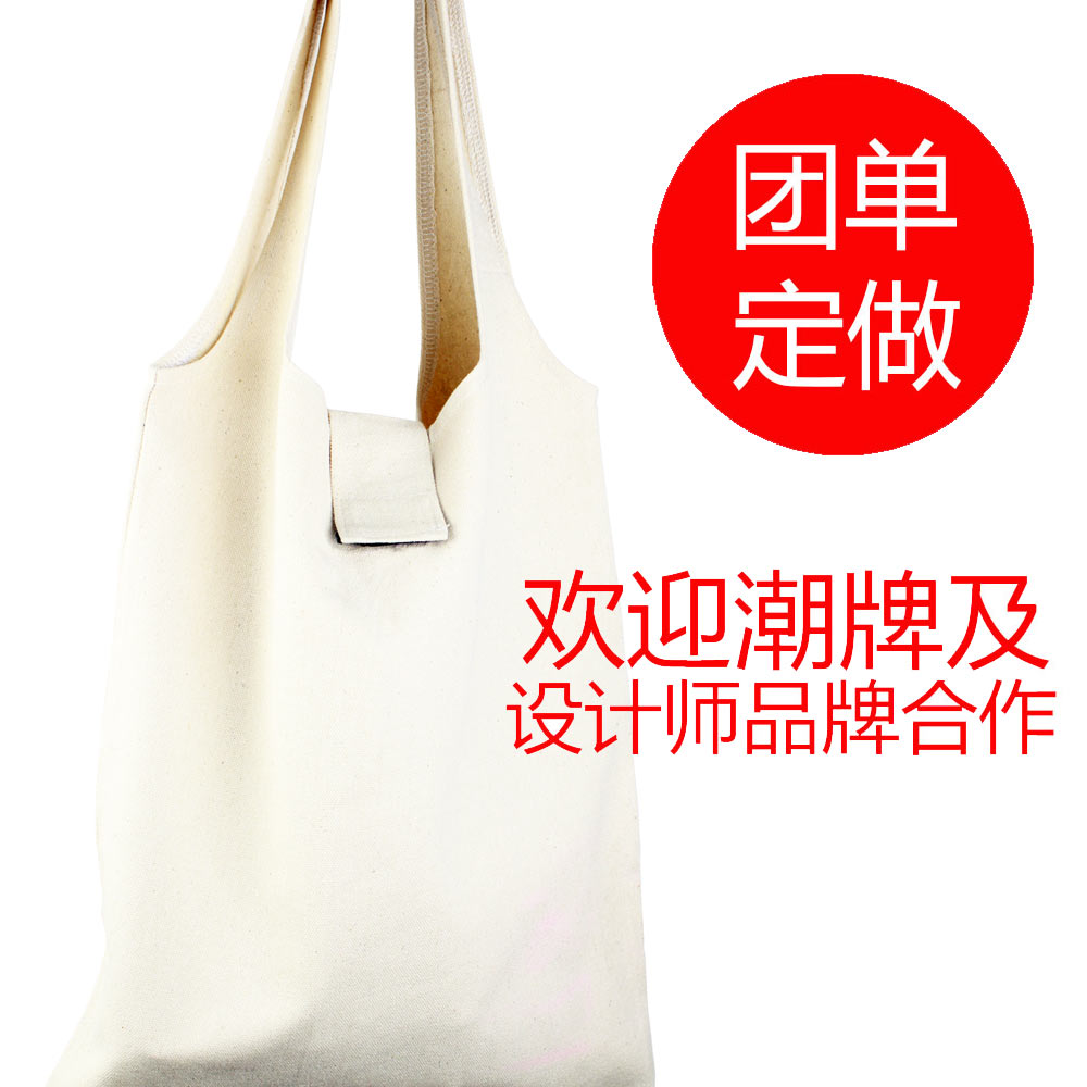 Brand canvas bag canvas bag customized, available to plans to oem