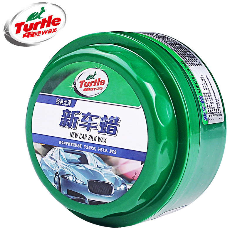Brand new turtle wax car wax scratch repair decontamination polishing beauty maintenance car washing and waxing the car wash car wax crystal