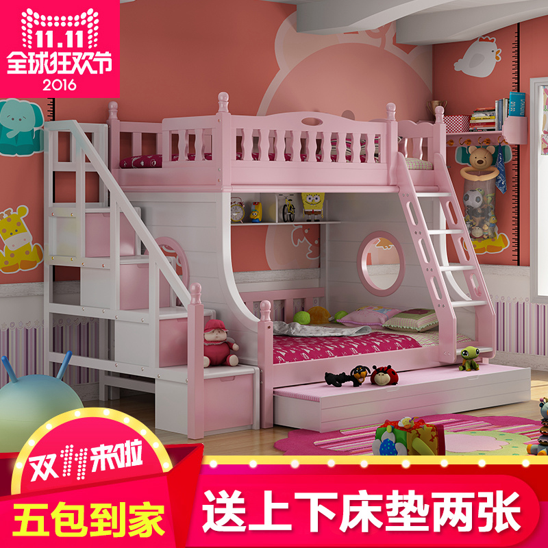 Brando mingchuang pure bunk bed wood bed children girl princess bed bunk beds son female bed bunk bed pink bed
