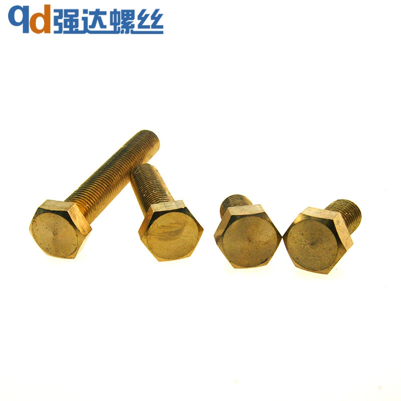 Brass copper copper copper outer hexagonal screws hex head bolts screws m8-m10 environmental protection