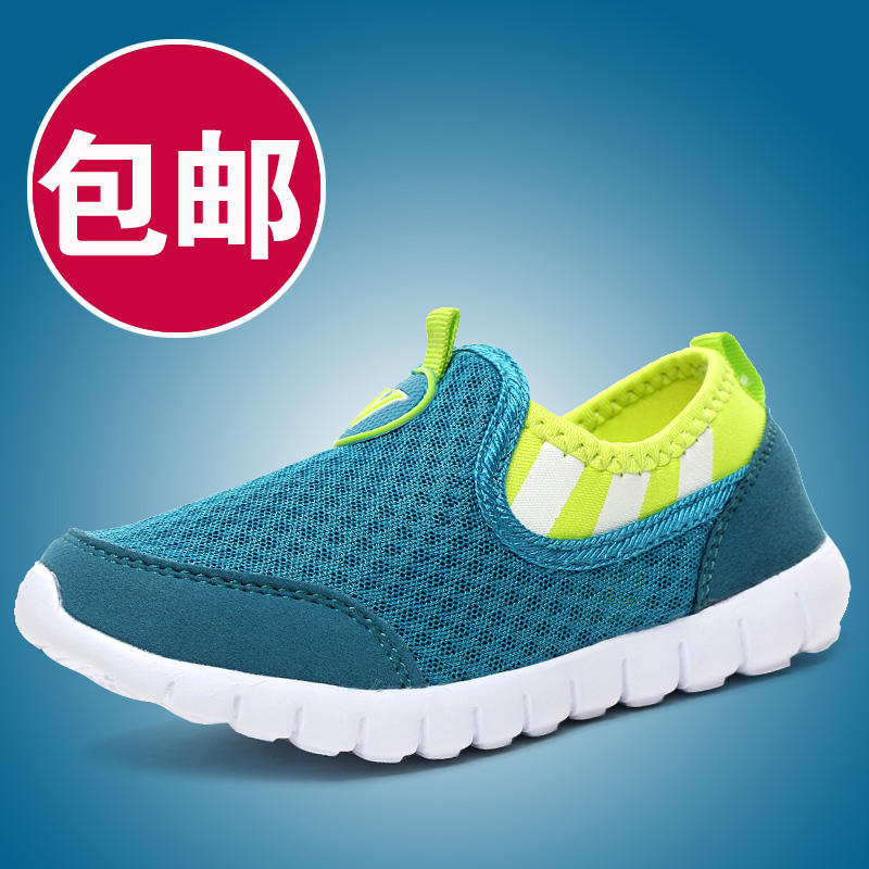 Breathable mesh shoes boys shoes 2016 new wave of spring and autumn casual shoes baby shoes children's sports shoes