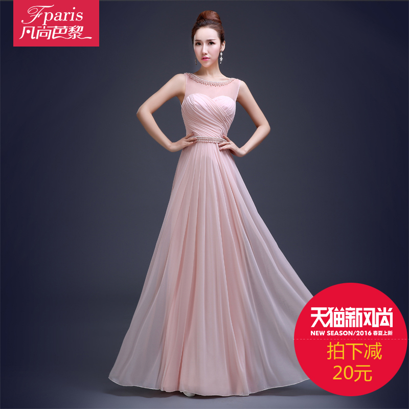 China Pink Bridesmaid Dresses, China Pink Bridesmaid Dresses ...