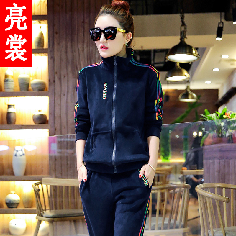 Bright skirts sports suit female winter slim was thin korean women's fashion plus velvet collar zipper sweater thick winter models