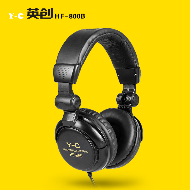 British record hf-800 closed dedicated recording headphones hifi headphones headset stereo headphones