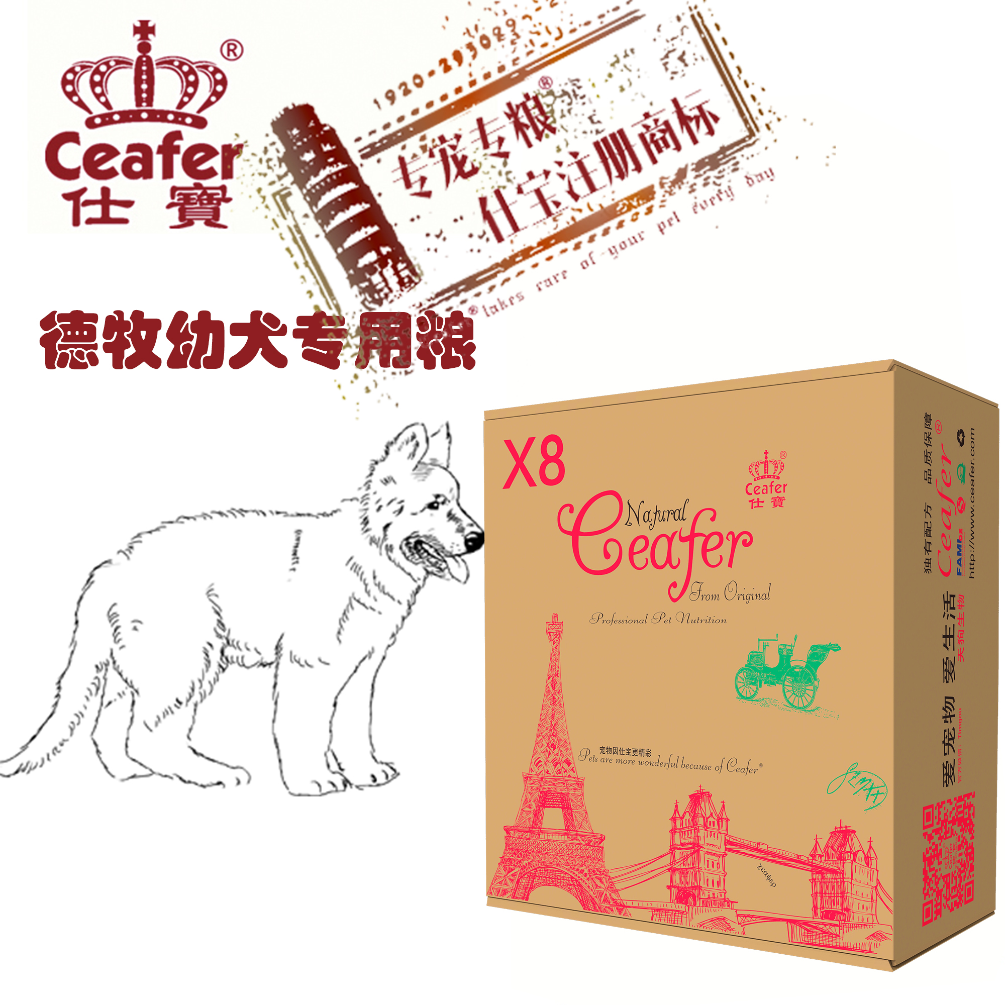 British shi bao deep sea fish dog food natural dog food german shepherd dog puppy german shepherd dog 14.4 kg
