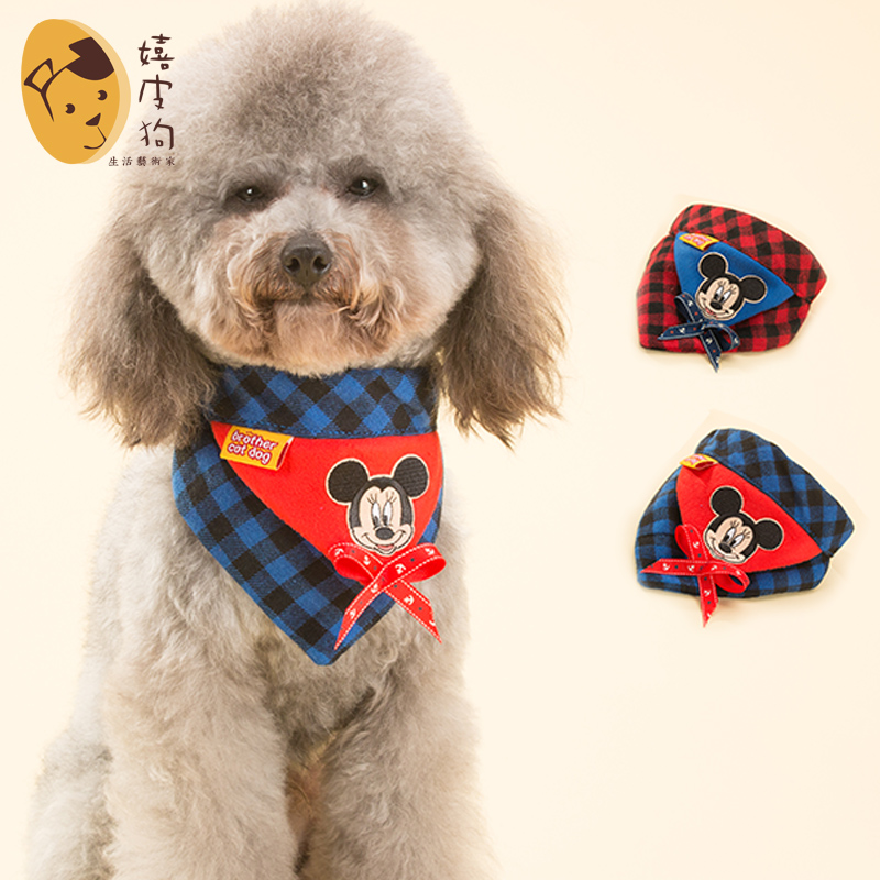 British style mickey pet sling pet scarves bibs dog collar dog teddy bib scarf cotton scarf