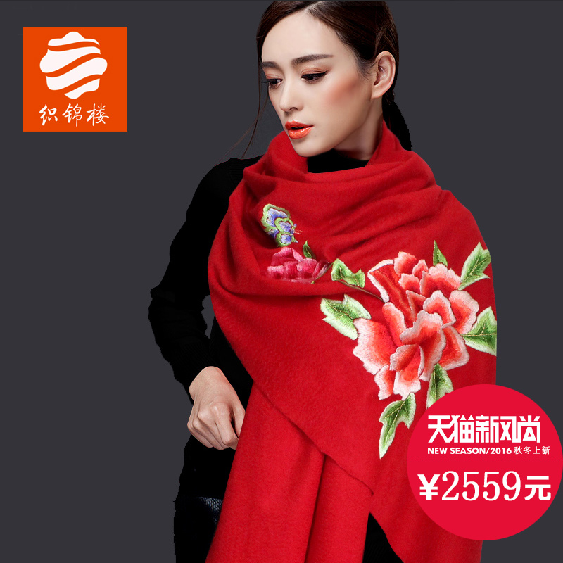 Brocade floor thick warm autumn and winter flower embroidery national wind big red cashmere wool scarf shawl dual female