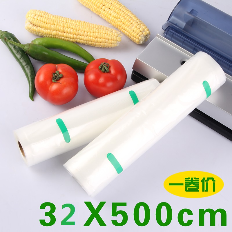 Brody x 500CM roll bag nets masklike vacuum compression bags food bags food bags vacuum bags grain road