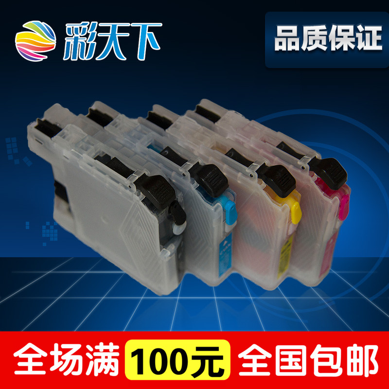 Brother MFC-j2720 J2320 J3520 j100 j105 j200 j3720 j2510 cartridges