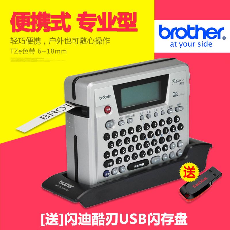 China Pcb Routing Machine, China Pcb Routing Machine