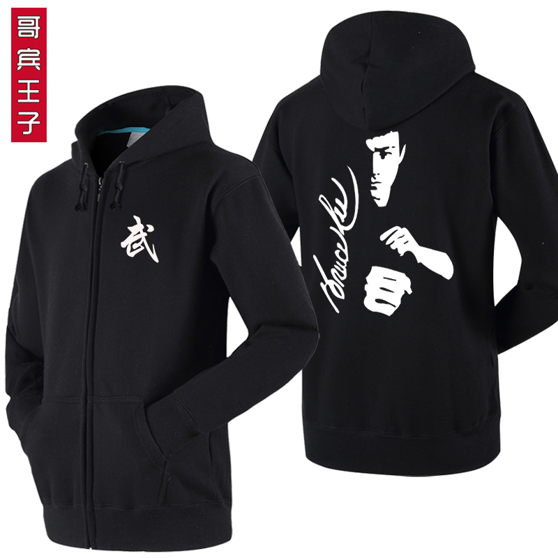 Bruce lee jeet kune do martial arts training suit zipper cardigan sweater coat male adolescent years sports hoodie sweater
