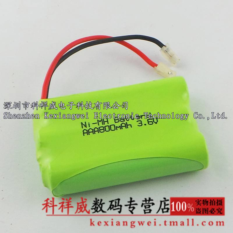 Brunswick 3.6 v 7 nimh batteries rechargeable battery combination 800 mah ni-mh aaa picture machine