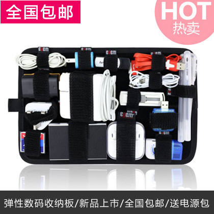 Bubm sided bag liner elastic storage board data cable storage bag storage board with cable management storage box large