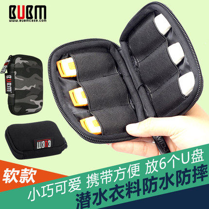Bubm u disk u disk portable mini compact battery usb reader package admission package admission package bank u shield package