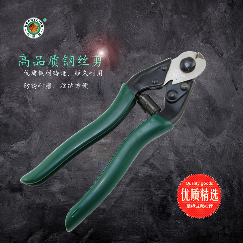 China Cut Wire Rope, China Cut Wire Rope Shopping Guide at Alibaba.com