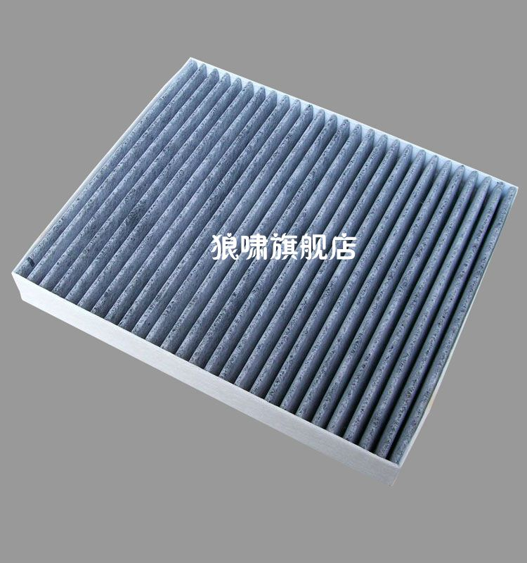 Buick excelle new lacrosse new regal GT1.61.8 cruze hideo air filter air filter air filter grid
