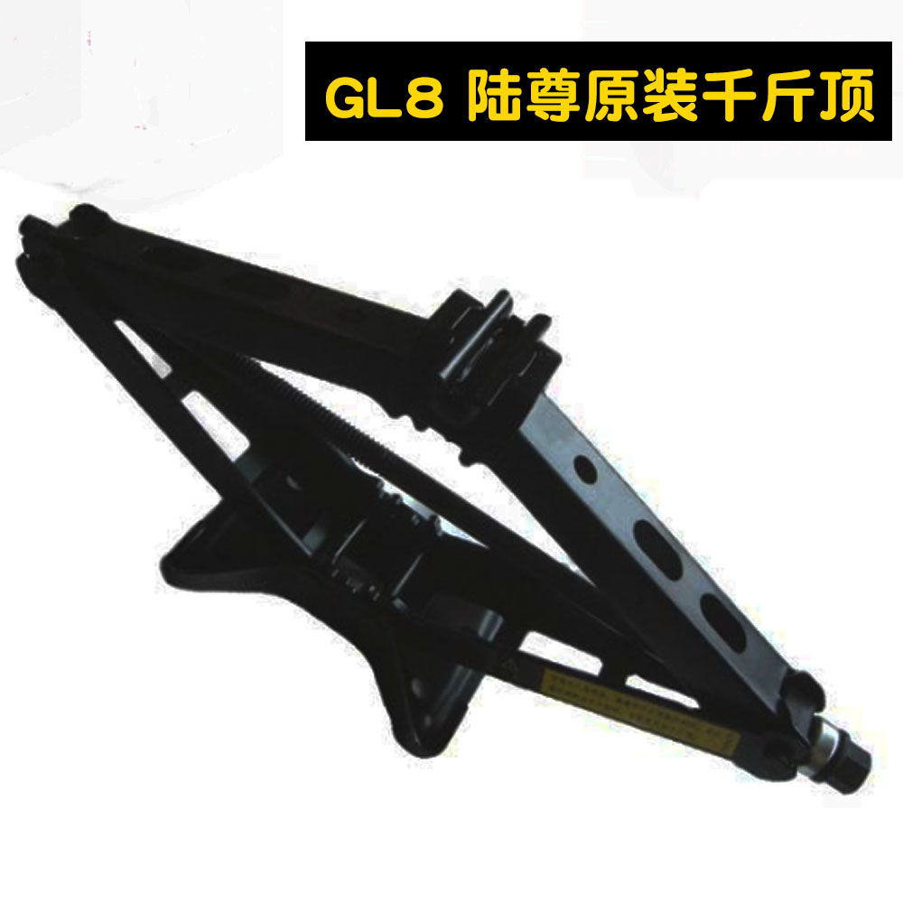 Buick gl8 landing respect the new regal lacrosse new car jack car maintenance tools to change a tire tool tire wrench available