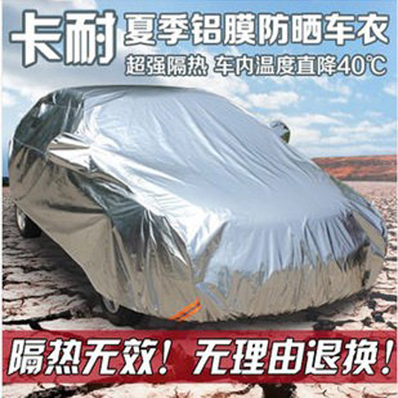 Buick gl8 new regal regal hideo ang kela ang kewei summer car sewing sunscreen car hood visor