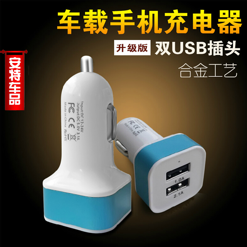 Buick hideo gtxt special car phone charger apple samsung millet car tuning parts supplies