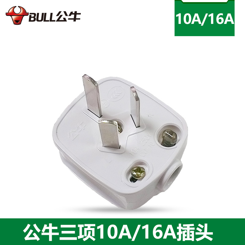 Bull/bulls genuine industrial triangle three plug 10a/16a plug three pin plug 3 holes stick in the head